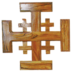 Olive Wood Jerusalem Cross....