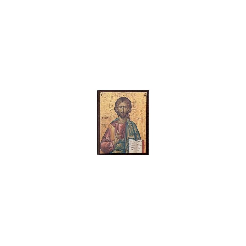 Wood Icon of Jesus Christ